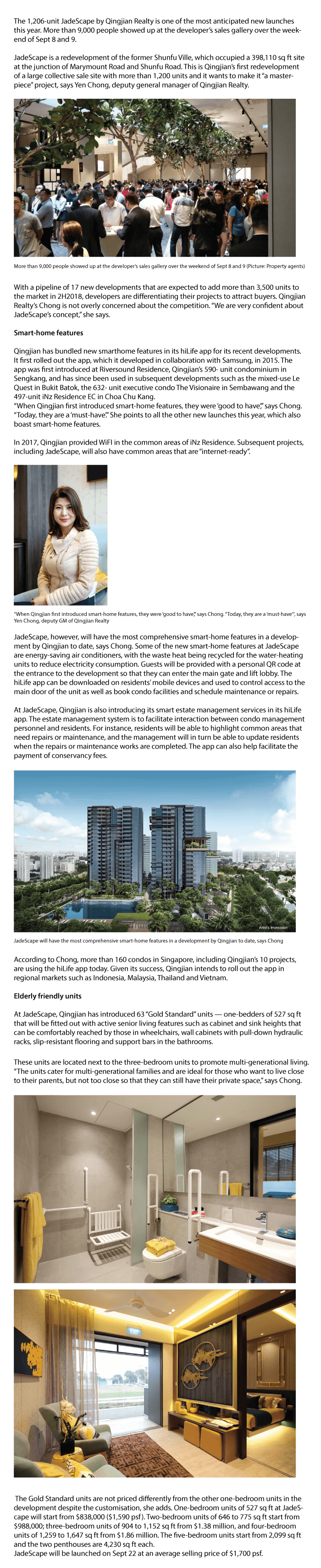 JadeScape-smart-home